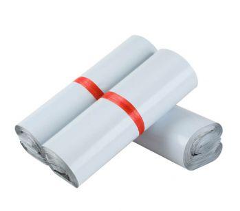 100pcs Self Adhesive White Mailing Bag 250mm x 310mm + 40mm